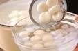 スイカ白玉の作り方の手順5