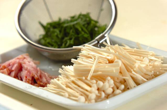 カリカリベーコンと大葉のパスタの作り方の手順1
