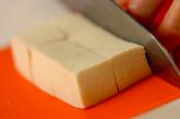 高野豆腐とキヌサヤの卵スープの下準備1
