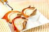 玉ネギのまんま焼きの作り方の手順4
