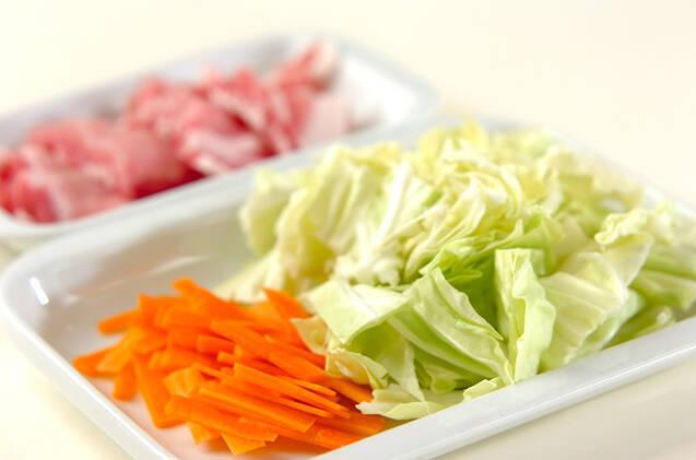 キャベツと豚の炒め物の作り方の手順1