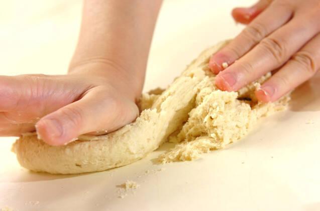 ポテトサラダピロシキの作り方の手順1