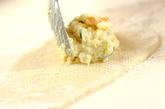 ポテトサラダピロシキの作り方3