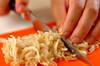 切干し大根のサラダの作り方の手順1