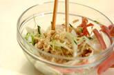 切干し大根のサラダの作り方3