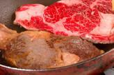和風ステーキの作り方5