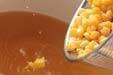 コーンのスープの作り方1