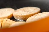 タケノコの照り焼きの作り方1