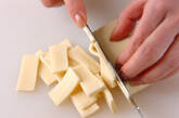 高野豆腐のナムルの下準備1
