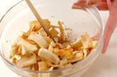 高野豆腐のナムルの作り方1
