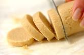 フライパンでメープルソフトクッキーの作り方1