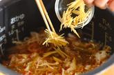 豚と大根の中華炊き込みご飯の作り方1