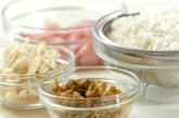 豚と大根の中華炊き込みご飯の下準備2