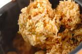豚と大根の中華炊き込みご飯の作り方2