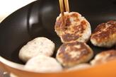 里芋のお焼きの作り方2