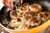 里芋のお焼きの作り方3