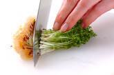 薄切りハムサラダの下準備3