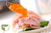 薄切りハムサラダの作り方6