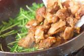 親鶏五香粉焼きの作り方6