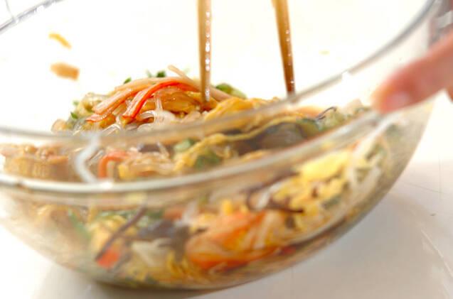 まるでお惣菜屋さんの味!春雨の中華サラダの作り方の手順7