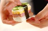 ポークランチョンミートの押し寿司の作り方3