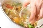 野菜のスープ煮の作り方3