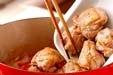 鶏肉の香草トマト煮の作り方3