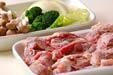 鶏肉の香草トマト煮の下準備1