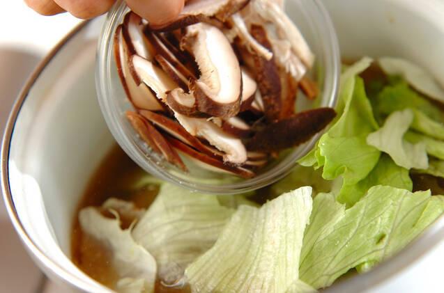 レタスのスープの作り方の手順3