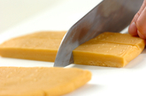 メープル風味のサブレの作り方2