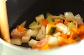 野菜たっぷりミネストローネの作り方1