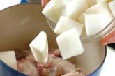 大根と豚肉のみそ煮込みの作り方3