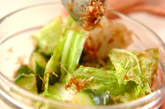キュウリと白菜のおかか和えの作り方2