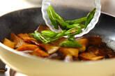 ナスと揚げの煮物の作り方2