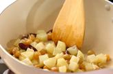 豆とチーズの炒め物の作り方1