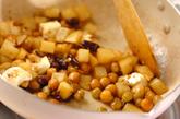 豆とチーズの炒め物の作り方2