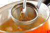 里芋のみそ汁の作り方の手順3