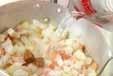 野菜の白いスープの作り方2