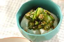 寄せ豆腐のオクラ酢のせ