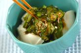 寄せ豆腐のオクラ酢のせの作り方2