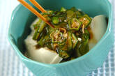 寄せ豆腐のオクラ酢のせの作り方7