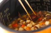 もちもち炊き込みおこわの作り方10