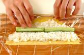 卵の細巻き寿司の作り方10