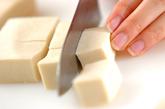 高野豆腐のミルクスープの下準備1