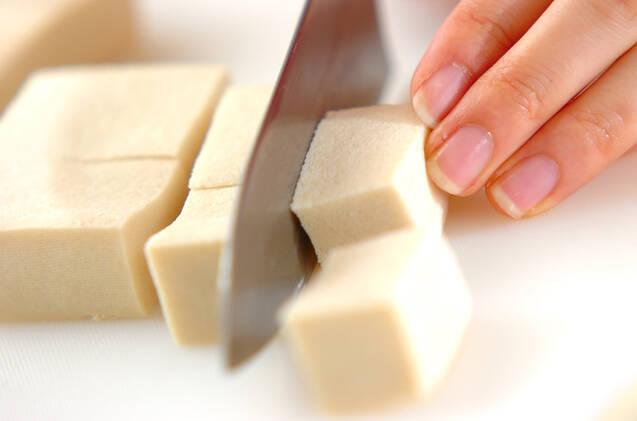 高野豆腐のミルクスープの作り方の手順1