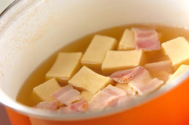高野豆腐のミルクスープの作り方の手順3