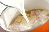 高野豆腐のミルクスープの作り方2