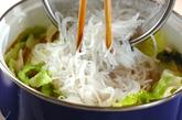 レタスとホタテの少し辛いみそスープの作り方2