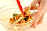 焼き油揚げと大葉の和え物の作り方4