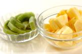 キウイ&パイナップルビネガーの作り方1